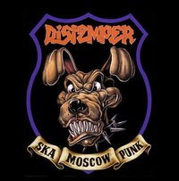 Distemper - Distemper (Self Titled) (2004)