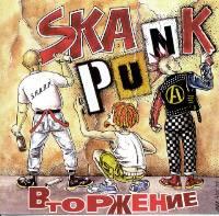 Various - Пиратская Станция IV (Russian Version)