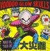 Voodoo Glow Skulls - Who is, This is